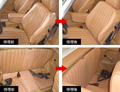 本革シート 修理 修復 メルセデスベンツ SL Mercedes Benz SL