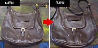 カバン バッグ 本革 修理 修復 塗り直し バッグ かばん